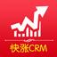 快涨CRM__会员营销管理专家