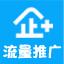 企业官网专用_流量推广