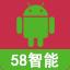58智能_主动重发橱窗评价短信