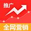 企业官网专用_全网营销推广